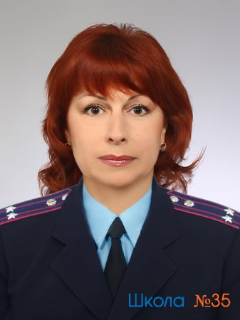 Арефьева (Руденко) Светлана Викторовна