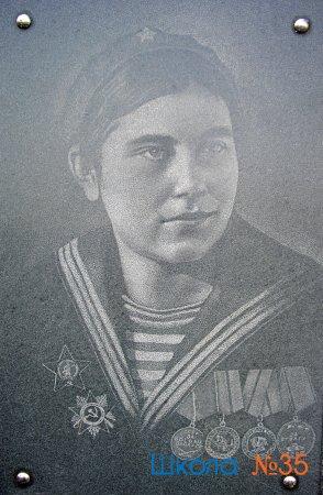 Дерюгина Евгения Филипповна