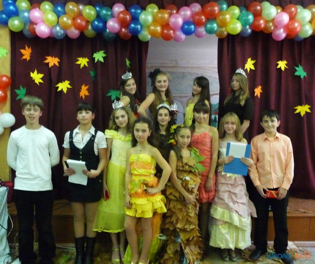 Осенний бал в школе сценарий для старшеклассников