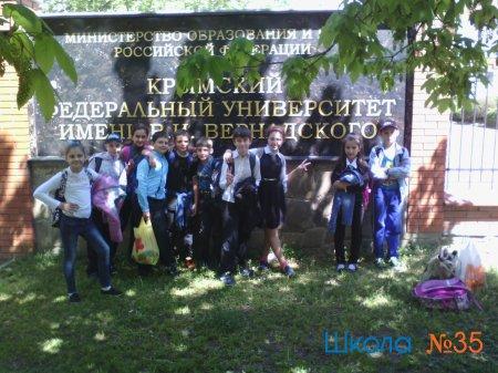 Экскурсия в ботанический сад ТНУ. 5 класс