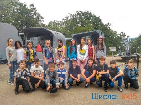 Путешествуем по Крыму. 6 -Б и 8 классы.