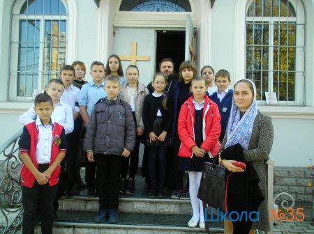 """Внеурочная деятельность 5 класс """"ОПКК"""""""