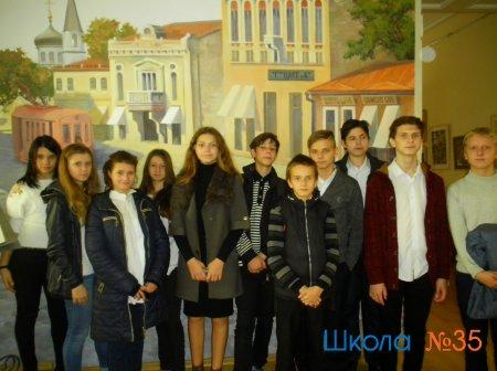 Экскурсия  9 класса в музей истории Симферополя