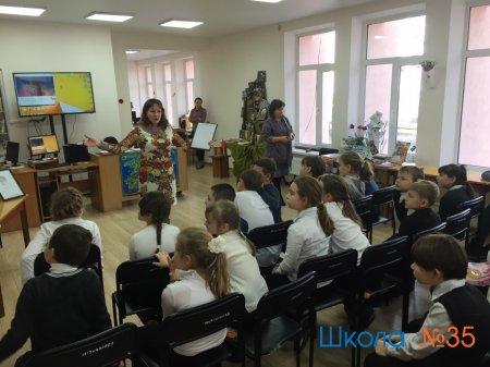 Посещение библиотеки им. А.П. Гайдара