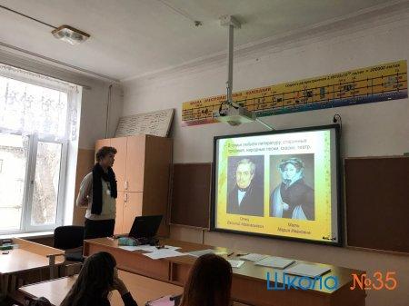 Урок развития речи в 9-б классе. Н.В. Гоголь. Поэма «Мертвые души» в оценке литературных критиков.