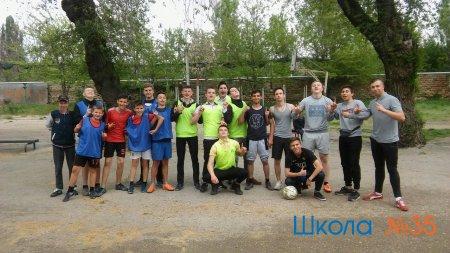 Футбольный турнир среди 8 - 11 классов