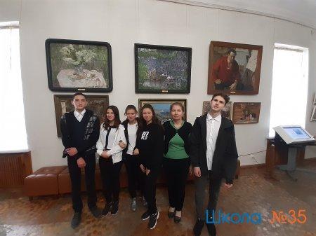 Посещение Художественного музея