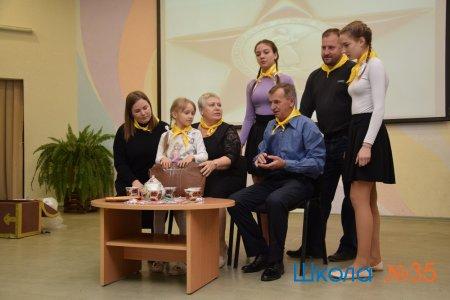 """Городской конкурс """"Семейный очаг"""""""