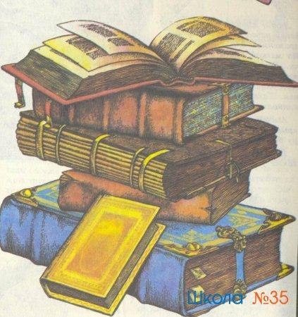 Списки литературы для чтения летом (5-11 классы)