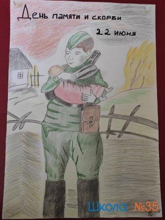 22 июня 1941 первый день великой отечественной войны день памяти и скорби