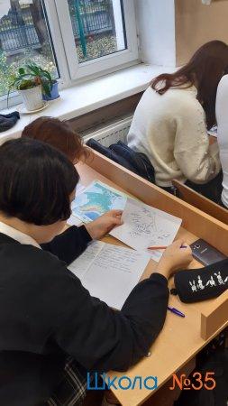 Практическая работа по Крымоведению