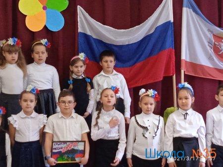 Крым-Россия- навсегда