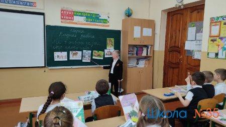 """Проект """"Наши домашние питомцы"""""""
