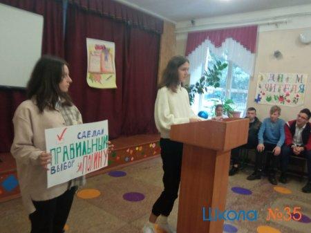 Выборы президента ученического самоуправления. Предвыборные дебаты 2021