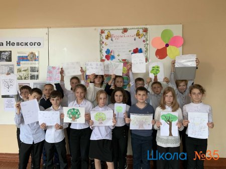 Проект по русскому (родному) языку  «Мое семейное дерево»
